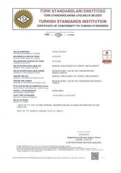 TSE IEC 60227